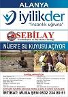 Nijer-20181018-WA0000-210x300